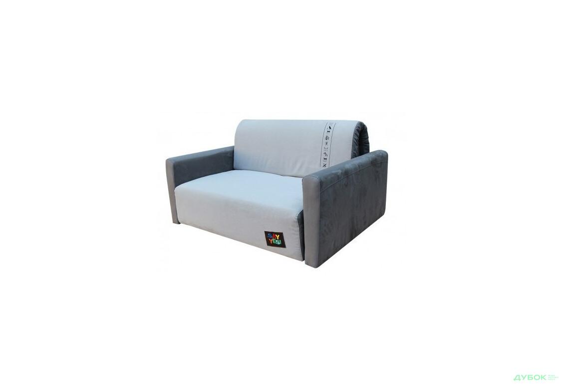 Кресло 0.9