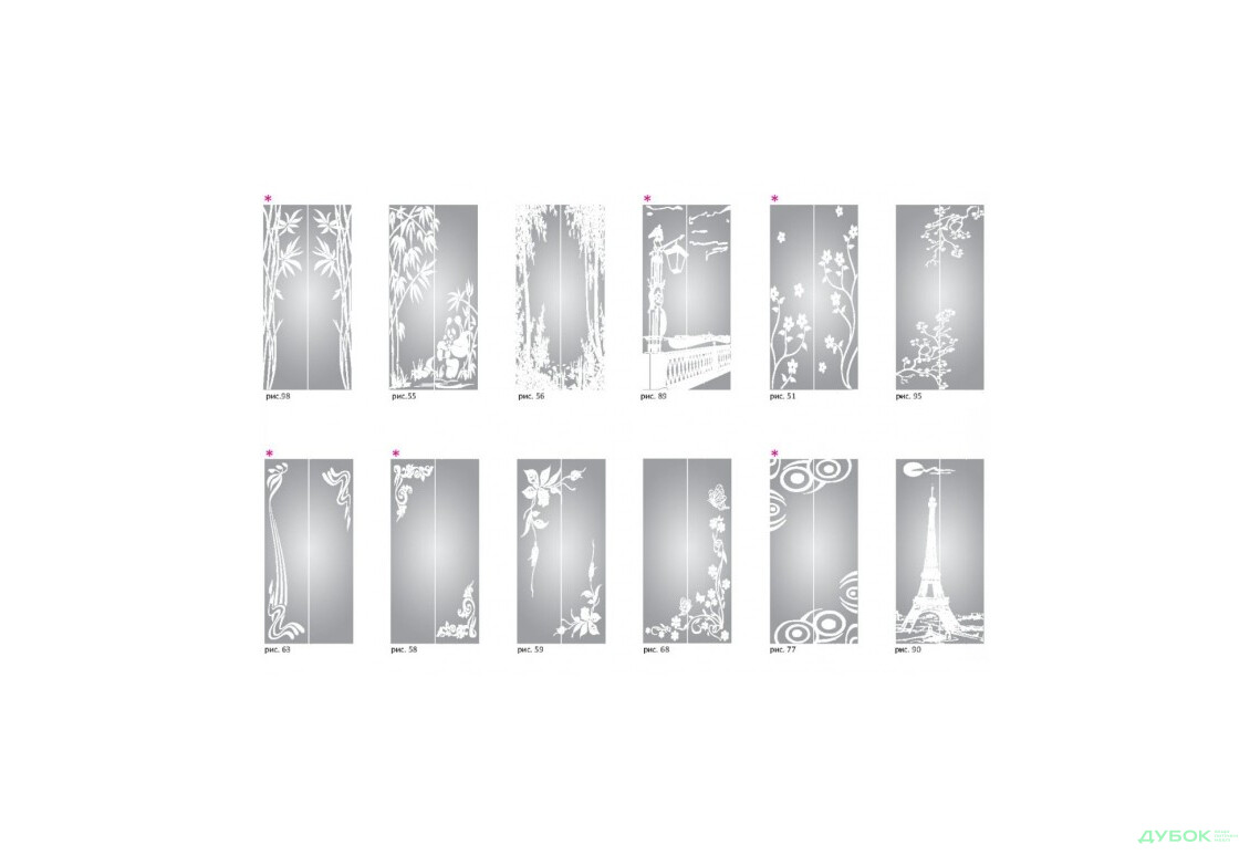 Хай-тек 2Д 1.4 м Ф-2131 зеркало мат.рисунок