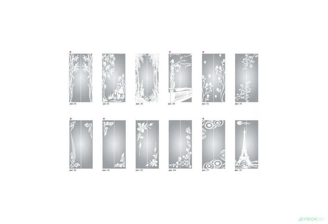 Хай-тек 2Д 1.5 м Ф-2138 зеркало мат.рисунок