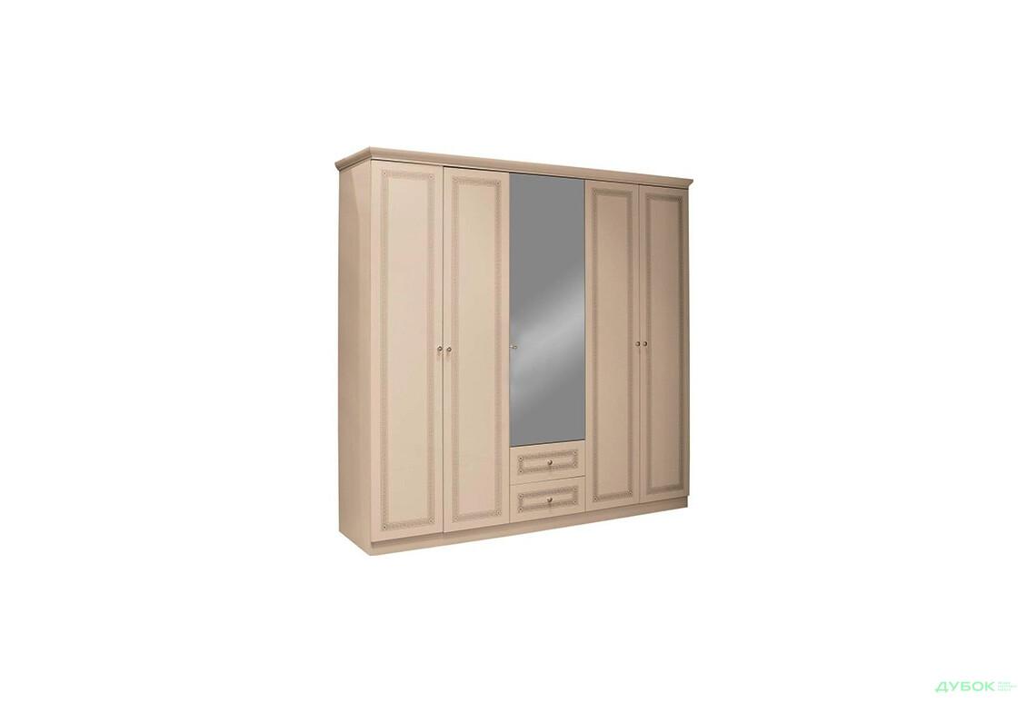 Модульна спальня Стелла Шафа-гардероб 5Д (крем)