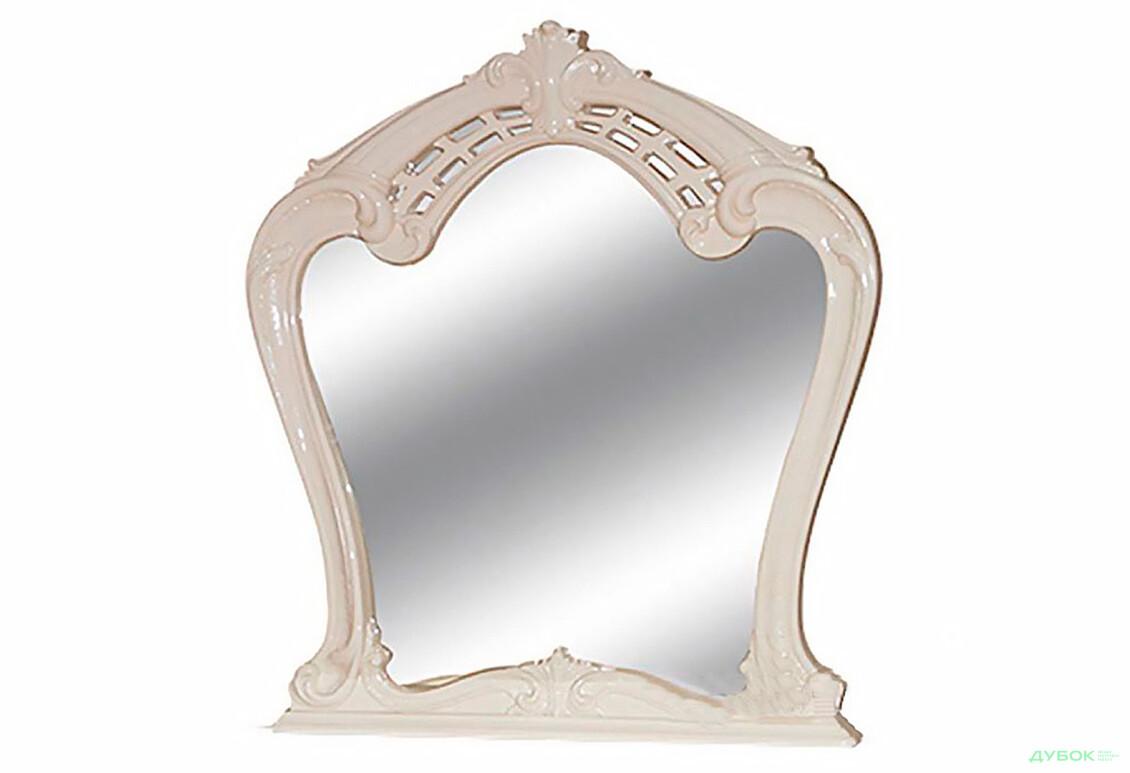 Кармен новая Зеркало