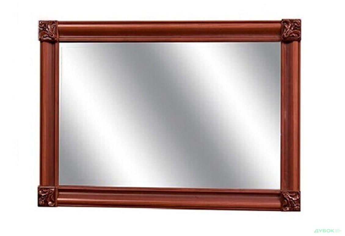 Зеркало 1.1